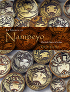 In Search of Nampeyo